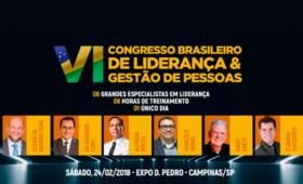 congresso-brasileiro-lideranca-gestao-pessoas